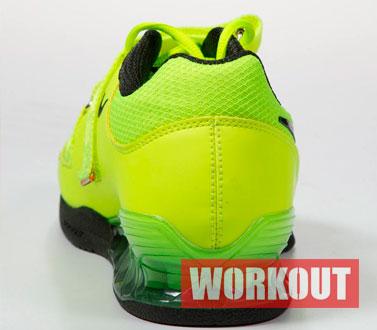 Odolnost a zpracování bot Nike Romaleos 2 21d0837333